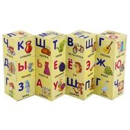 """Кубики """"Азбука: Простоквашино"""", в пленке, фото 1"""