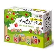 """Деревянные кубики """"Цветные буквы"""" с закругленными углами 12 шт., фото 1"""