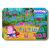 Доска развивающая «Лунтик, изучаем алфавит», фото 1