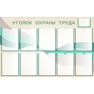 Стенд ОХРАНА ТРУДА, 1,25*0,8м, фото 1