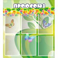 Стенд ПРОФСОЮЗ (Бабочки), 0,8*0,9м, фото 1