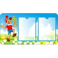 Информационный стенд для детского сада БУРАТИНО, 0,745*0,4м, фото 1