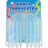 Стенд для детского сада КНИГА ТВОРЧЕСТВА (жемчужины), 0,4*0,5м, фото 1