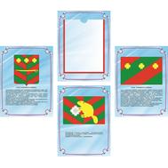 Комплект стендов для школы ТРОИЦКИЙ РАЙОН, 4шт, 0,3*0,4м, фото 1