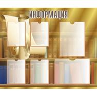 Стенд для школы ИНФОРМАЦИЯ (свиток и перо), 1,2*1м, фото 1