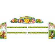 Комплект стендов для детских рисунков (Лукоморье), 2,77*1,2м, фото 1