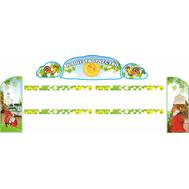 Комплект стендов для детских рисунков (Петушок), 2,77*1,2м, фото 1