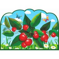 Табличка для детского сада ГРУППА ВИШЕНКА, фото 1