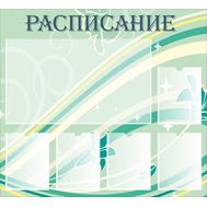 Стенд для школы РАСПИСАНИЕ (салатовый фон), 1,1*1м, фото 1
