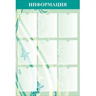Стенд для школы ИНФОРМАЦИЯ (салатовый фон), 0,8*1,2м, фото 1