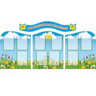 Стенд для детского сада ИНФОРМАЦИЯ ДЛЯ РОДИТЕЛЕЙ (Солнышко), 2,1*0,8м, фото 1