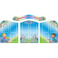 Стенд для детского сада ИНФОРМАЦИЯ ДЛЯ РОДИТЕЛЕЙ (Буквоежки), 2,1*0,8м, фото 1