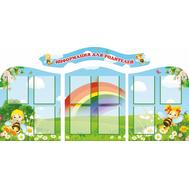 Стенд для детского сада ИНФОРМАЦИЯ ДЛЯ РОДИТЕЛЕЙ (Пчелки), 2,1*0,8м, фото 1