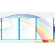 Стенд универсальный РАДУГА, 0,75*0,41м, фото 1