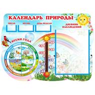 Стенд КАЛЕНДАРЬ ПРИРОДЫ (весна), 0,6*0,42м, фото 1