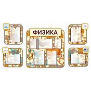 Стенд для каб. УГОЛОК ФИЗИКИ (коричневый), 1,83*0,94м, фото 1