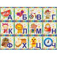 Комплект для маркировки ИГРУШКИ В РАМКЕ КАРАНДАШИ с буквами (90шт.), фото 1