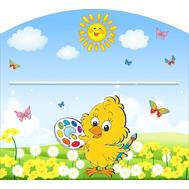 Магнитный стенд для детских рисунков ЦЫПЛЕНОК, 1*0,9м, фото 1