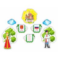 Комплект настенных декораций РОССИЯ (в народных костюмах), 2,58*1,93м, фото 1