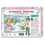 Календарь природы ОКРУЖАЮЩИЙ МИР. 3-4 ГОДА КП-1 Вохринцева С., фото 1