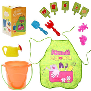 Игровой набор «Я - садовод» с фартуком и аксессуарами, фото 1