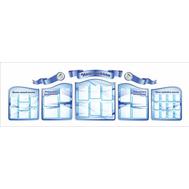 Стенд для школы НАША ШКОЛА (синий), 3,75*1,1м, фото 1