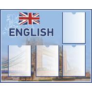 Стенд для школы ENGLISH, 1,25*1м, фото 1