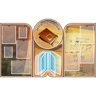 Стенд для школы ИНФОРМАЦИЯ (книга, коричневый фон), 1,6*0,97м, фото 1