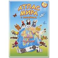 Атлас мира НАРОДЫ И КОСТЮМЫ с наклейками, фото 1