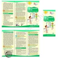 Буклет к папке-передвижке А4 ЗАКАЛИВАНИЕ ВОЗДУХОМ 2фальца, фото 1
