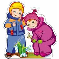 Мини-плакат ДЕТИ СОБИРАЮТ ПОДСНЕЖНИКИ ФМ-10329 ВЫРУБКА, фото 1