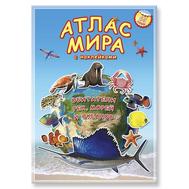 Атлас мира ОБИТАТЕЛИ РЕК, МОРЕЙ И ОКЕАНОВ с наклейками, фото 1