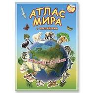 Атлас мира ЖИВОТНЫЕ И РАСТЕНИЯ с наклейками, фото 1