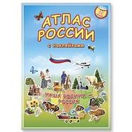 Атлас мира НАША РОДИНА - РОССИЯ с наклейками, фото 1