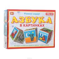 Кубики 12шт. АЗБУКА В КАРТИНКАХ 00701 Рыжий кот, фото 1