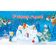 Новогодний баннер СНЕЖНАЯ КРЕПОСТЬ 2,5*1,5м, фото 1