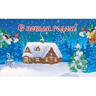 Новогодний баннер ВОЛШЕБНЫЙ ЛЕС 2,5*1,5м, фото 1