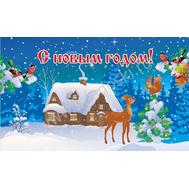 Новогодний баннер ДОМ В ЛЕСУ 2,5*1,5м, фото 1