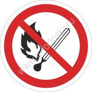 Запрещается пользоваться открытым огнем и курить, фото 1