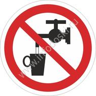Запрещается использовать в качестве питьевой воды, фото 1