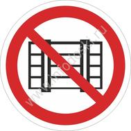 Запрещается загромождать проходы и (или) складировать, фото 1