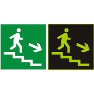 Направление к эвакуационному выходу по лестнице вниз, фото 1