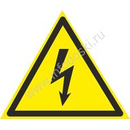 Опасность поражения электрическим током, фото 1