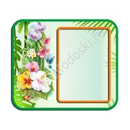 Декоративный стенд  ТРОПИКИ (цветы, колибри), фото 1