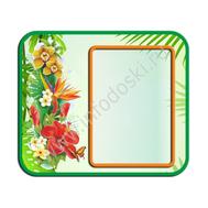 Декоративный стенд  ТРОПИКИ (цветы), фото 1