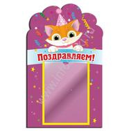 """Стенд для детского сада """"ПОЗДРАВЛЯЕМ!"""", фото 1"""