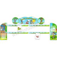 Комплект стендов для детских рисунков (Простоквашино), фото 1
