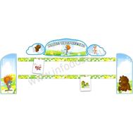 Комплект стендов для детских рисунков (Трям! Здравствуйте!), фото 1