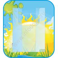 Стенд для рисунков с объемным карманом А4 (солнышко), фото 1