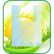 Стенд для рисунков с объемным карманом А4 (солнечная полянка), фото 1